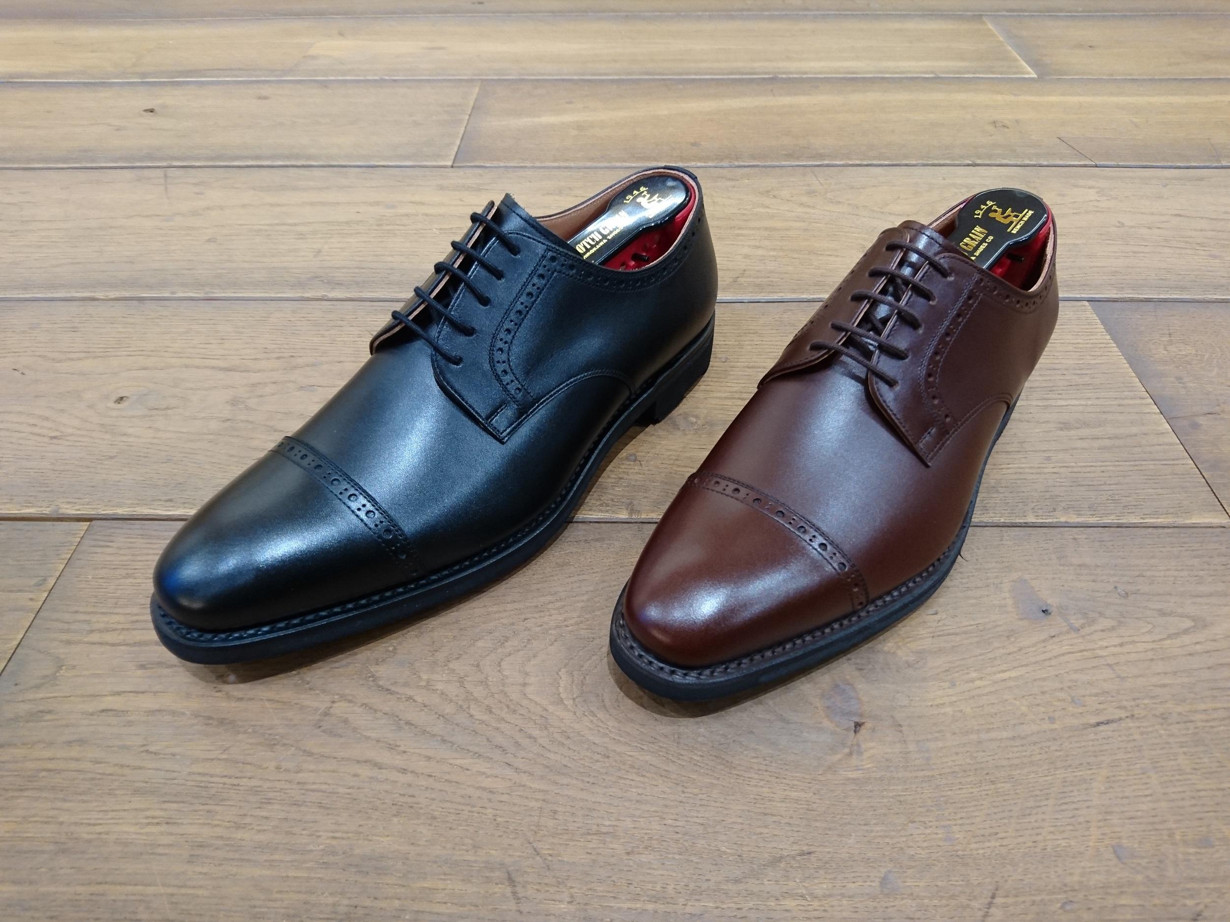 グレイン レイン スコッチ シャイン オア スコッチグレインはシャインオアレインとプレミアムグレードの靴で完成しているのでは Notobook note